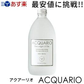 【数量限定】【あす楽】ビーワンシリーズの原水【アクアーリオ】530ml