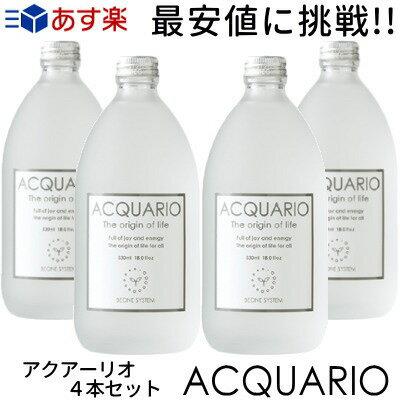 【あす楽】ビーワンシリーズの原水【アクアーリオ】 530ml×4本セット