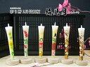 特別柄【彩り暦】2月【梅見月】6本入り/送料無料 絵ローソク 和ろうそく 仏具