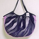 【送料無料】sisi グラニーバッグ 120%ビッグサイズ ソファー パープル sisバッグ A4が入る布バッグ ショルダーバッグ
