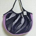sisi グラニーバッグ 定番サイズ ソファー パープル sisiバッグ 布バッグ ショルダーバッグ