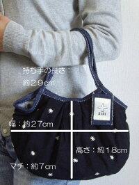 sisiミニグラニーバッグ刺繍シリーズブラックブルーグレイオレンジパープルグリーンピンクsisiバッグちょっとそこまでに便利な布バッグバッグインバッグ