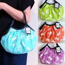 【メール便可】sisi ミニグラニーバッグ トッケー ちょっとそこまで布バッグ バッグインバッグ sisiバッグ ブルー グリーン オレンジ …