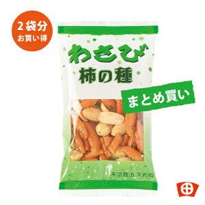 まとめ買い田丸屋 五連わさび柿の種 (20g×5)×40袋