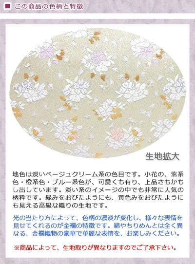 【西陣金襴】オリジナル二本手巾着/きんちゃく/bg38