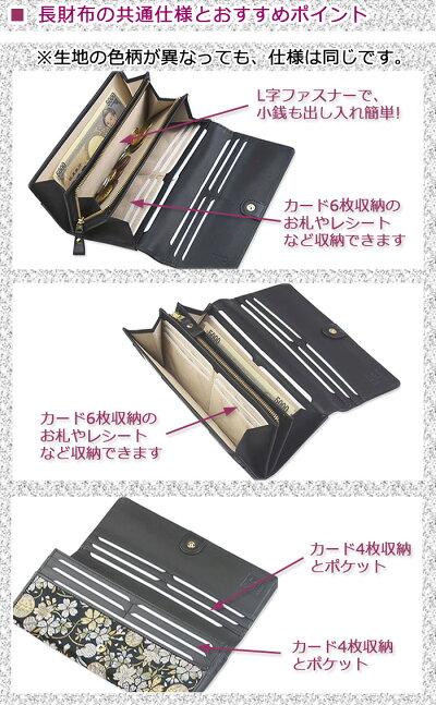 西陣織金襴+本革和柄長財布日本製多機能カード収納20枚/ca047