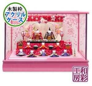 雛人形 木製枠本格アクリルケース飾り「桜日和几帳 開花ねこ雛10人揃 三段飾り/ケース入り」ksd413b/リュウコドウ ひな人形 コンパクト||お雛様 ミニ かわいい 小さい ちりめん ミニチュア お