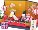 雛人形 ひな人形「優しい笑顔のわらべ雛 親王飾り」rh295s お雛様 コンパクト リュウコドウ||| ミニ かわいい 小さい …