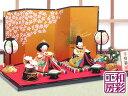 雛人形 ひな人形「彩り友禅雛 親王飾り」rh242s お雛様 コンパクト リュウコドウ|| ミニ かわいい 小さい ミニチュア …