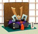 兜飾り 五月人形「小箔屏風 葵 兜飾りセット」ri325s 端午の節句 リュウコドウ||兜 5月人形 小型 初節句 和雑貨 室内用 男の子 子供の日 五月飾り ...
