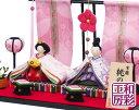 雛人形 ひな人形「桃花几帳 花雅雛 親王飾り」rh162s お雛様 コンパクト リュウコドウ|| ミニ かわいい ひな人形 小さ…