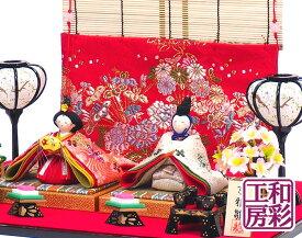 雛人形 ひな人形「PRECIOSA 西陣金襴 きらら雛」rh338sb コンパクト/リュウコドウ|| お雛様 ミニ かわいい 小さい ちりめん ミニチュア おひなさま 初節句 女の子 龍虎堂 ひな祭り 屏風 玄関 ひな飾り ひなまつり 雛飾り 桃の節句 人気 ぼんぼり 雑貨 お道具 菱餅 可愛い
