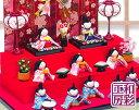 雛人形 ひな人形「桜金襴几帳 すこやかわらべ雛10人揃い」rh391sb お雛様 コンパクト リュウコドウ|| ミニ かわいい …