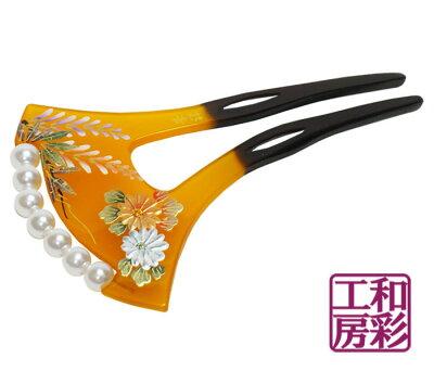 手描き蒔絵パール付かんざし「藤に菊/卵甲」簪/vc114