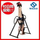 逆さぶら下がり健康器 ぶらさがり 器具 LD350 腹筋トレーニング リラクゼーション 筋肉伸ばし