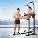 ぶら下がり健康器 mk580 懸垂 器具 腹筋 マシン 筋トレーニング 懸垂マシーン マルチジム ダンベル等