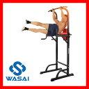 ぶら下がり健康器 懸垂 器具 腹筋 マシン 筋トレーニング 懸垂マシーン マルチジム ダンベル等 mk580