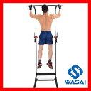 ぶら下がり健康器 チンニング 懸垂 器具 腹筋 マシン 筋トレーニング 懸垂マシーン マルチジム BS502s ダンベル等