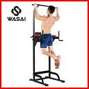 ぶら下がり健康器 チンニング 懸垂 器具 腹筋 マシン 筋トレーニング 懸垂マシーン マルチジム BS502 ダンベル等