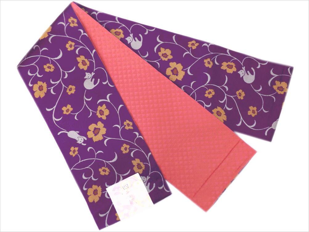 小粋半巾帯半幅帯細帯紫地可憐花と猫ねこ 洗える着物&小紋・紬に
