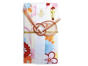 ご祝儀袋 和柄 小風呂敷 ふろしき 短冊3枚 中袋入 薄クリーム色地古典花珠リボン 女性用 レディース