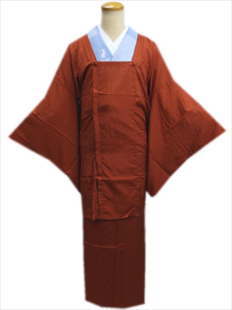 二部式和装雨コート(レインコート)レンガ色 着物きもの時の雨の日も安心 収納ポーチ付