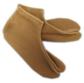 足袋 フリース 冬用 暖か ストレッチ キャメル S M L 2L 3L 日本製 カジュアル 着物 女性用 レディース メンズ 男性