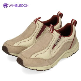 アサヒ ウィンブルドン レディース スニーカー L031 サンドベージュ ワイズ 3E ウォーキングシューズ スリッポン WIMBLEDON ASAHI 靴