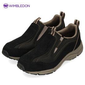 アサヒ ウィンブルドン レディース スニーカー L031 ブラック 黒 ワイズ 3E ウォーキングシューズ コンフォートシューズ スリッポン WIMBLEDON ASAHI 靴
