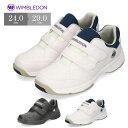 ウィンブルドン メンズ スニーカー WM-6000 ホワイト ブラック WIMBLEDON ASAHI アサヒ テニスシューズ ベルクロ 靴 4E