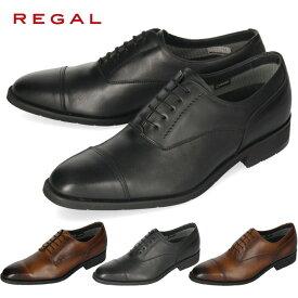 リーガル REGAL ビジネスシューズ メンズ 35HRBB ブラック ブラウン ゴアテックス 防水 ストレートチップ 内羽根式 冠婚葬祭 日本製 3E 幅広 本革 紳士靴 靴