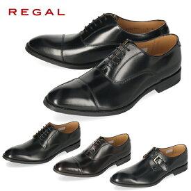 リーガル REGAL 靴 メンズ ビジネスシューズ 811R AL ブラック ストレートチップ 内羽根式 紳士靴 日本製 2E 本革