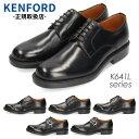 ケンフォード KENFORD 靴 メンズ ビジネスシューズ 日本製 本革 幅広 3E EEE ブラック K641L K642L K643L K644L K645L…