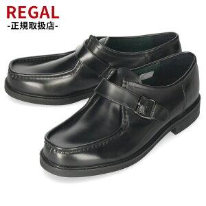 REGAL リーガル ビジネスシューズ メンズ 本革 レザー ブラック 66VR BA モカストラップ モカシン モンクストラップ スムース革 革靴 カジュアル フォーマル 日本製
