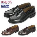 HARUTA 【サイズ交換OK】 ハルタ ローファー メンズ 6550 通学 学生 靴 3E ブラック クロ ブラウン ジャマイカ 大きい…