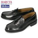 HARUTA 【サイズ交換OK】 ハルタ ローファー メンズ 6550 通学 学生 靴 3E ブラック クロ 大きいサイズ 29.0cm 日本製…