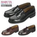 HARUTA 【サイズ交換OK】 ハルタ ローファー メンズ 6550 通学 学生 靴 3E ブラック クロ ブラウン ジャマイカ レギュ…