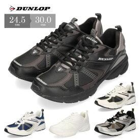 ダンロップ モータースポーツ メンズ スニーカー マックスランライト DM153 (M153) ブラック ホワイト ネイビー グレー DUNLOP MOTORSPORT 靴 4E