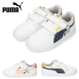 プーマ puma PEANUTS Shuffle V PS スヌーピー 375740-01 02 キッズ スニーカー ネイビー ブラック ピンク