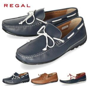 リーガル REGAL スリッポン メンズ 55PRAF ネイビー ブラウン ホワイトトリコロール ドライビングシューズ カジュアル モカシン 2E 本革 紳士靴 靴