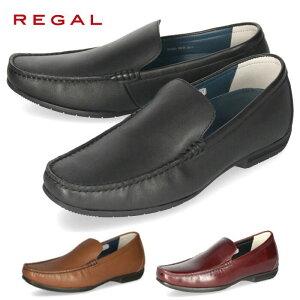 リーガル REGAL スリッポン メンズ 56HRAF ブラック ブラウン ネイビー ヴァンプ ドライビングシューズ モカシン 2E 本革 紳士靴 靴