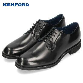 ケンフォード ビジネスシューズ KENFORD KN81ABJ ブラック メンズ プレーントゥ 外羽根式 3E 紳士靴 本革 ビブラム