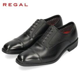 【20%OFF】 REGAL リーガル 靴 メンズ 31VR BE GORE-TEX ゴアテックス 紳士靴 防水 本革 黒 ストレートチップ ビジネスシューズ ブラック セール