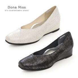 コンフォート パンプス Dona Miss ドナミス 靴 4054 ワイズ 3E ローヒール ウエッジヒール 本革 レディース