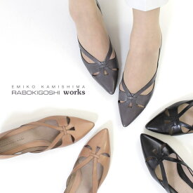 RABOKIGOSHI works パンプス ローヒール ラボキゴシワークス 12343 本革 レディース 靴 ポインテッドトゥ