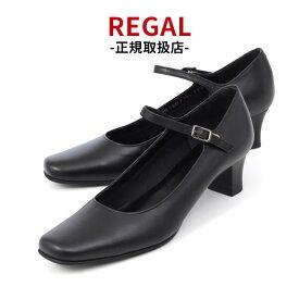 リーガル パンプス ストラップ レディース 靴 REGAL F76L フォーマル 仕事 オフィス ビジネス 本革 ブラック 黒 ローヒール