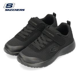 SKECHERS スケッチャーズ キッズ スニーカー 97770 DYNAMIGHT - ULTRA TORQUE ベルクロ 子供靴 ジュニアシューズ 黒 ブラック セール
