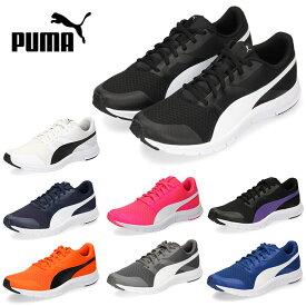 PUMA プーマ レディース メンズ スニーカー フレックスレーサー 360580 FLEX RACER ブラック ホワイト ネイビー ピンク オレンジ グレー ブルー ローカット ランニング シューズ