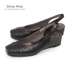 コンフォートサンダル バックストラップ Dona Miss ドナミス 4009 DBR ダークブラウン ワイズ 3E ローヒール パンプス 本革 レディース 靴 セール
