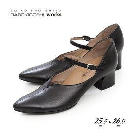 RABOKIGOSHI works ストラップ パンプス ラボキゴシワークス 12288D B ブラック 黒 本革 太ヒール レディース 靴 大きいサイズ